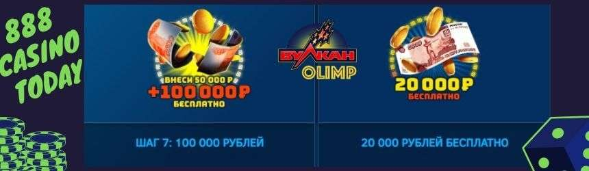 олимп казино онлайн