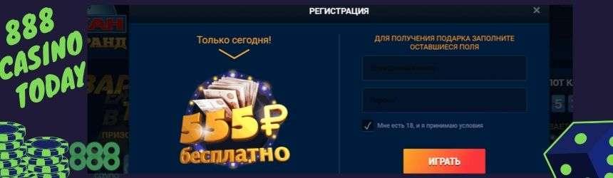 гранд казино для андроид