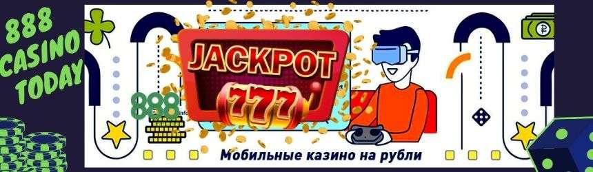 Игры онлайн бесплатно играть игровые автоматы